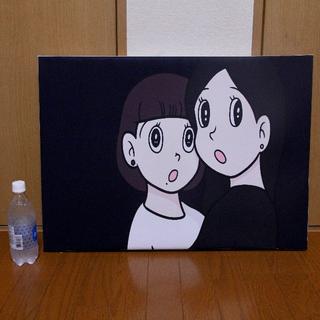 ハシヅメユウヤ 特大 70cm アート 木枠 DIY 1