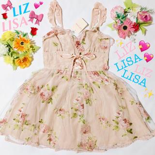 リズリサ(LIZ LISA)の✨新品✨LIZ LISA♡花柄オーガンジー重ねワンピース♡ピンク♡《タグ付き》(ミニワンピース)