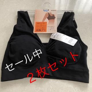 Atsugi - ATSUGIスポーツブラ美胸 2枚セット 新品