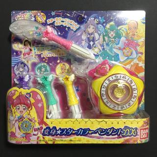 BANDAI - スター☆トゥインクルプリキュア 変身☆ スターカラーペンダントDX