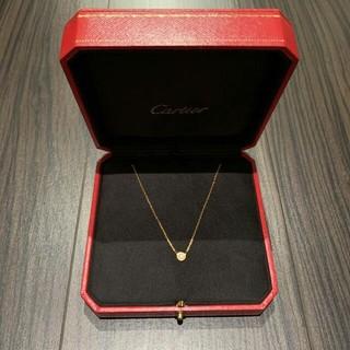 カルティエ(Cartier)の美品❤︎カルティエ ダイヤ ネックレス(ネックレス)