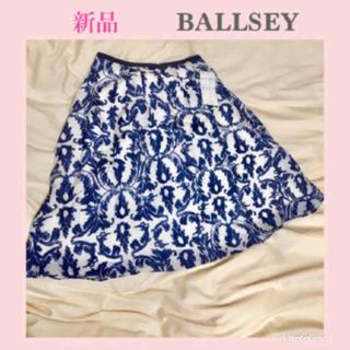 TOMORROWLAND - 新品【定価約¥20000】BALLSEY 総柄 フレア スカート