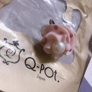 キューポット(Q-pot.)のQ-pot.ホイップリング(リング(指輪))