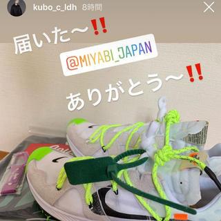 オフホワイト(OFF-WHITE)のKUBO-C着用 off-white ズームカイガー5(スニーカー)