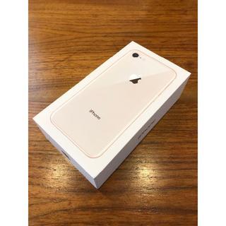 Apple - ★新品★ au iphone8 64GB ゴールド SIMフリー 判定〇 ②