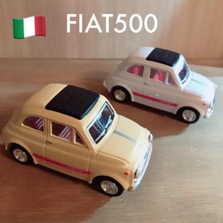 ミニカー フィアット500