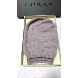 ルイヴィトン(LOUIS VUITTON)のLOUIS VUITTON ルイヴィトン モヘア 帽子 美品 (ニット帽/ビーニー)
