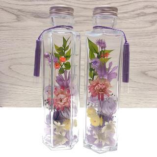 ✨気まぐれセール✨ハーバリウム  仏花 お花いっぱい ミディアムパープル (その他)