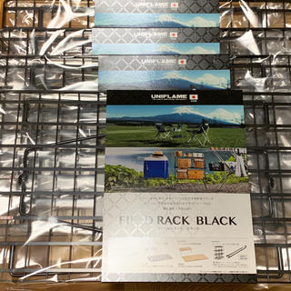 ユニフレーム(UNIFLAME)の【新品・未使用】ユニフレーム フィールドラック ブラック 4個セット(テーブル/チェア)
