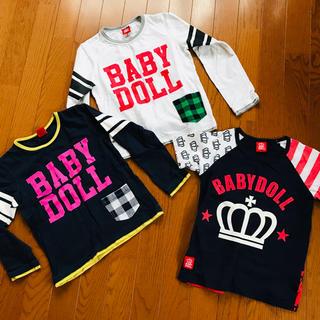 BABYDOLL - BABYDOLL ロンT Tシャツセット130*