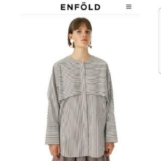 ENFOLD - 2019 エンフォルド コットンストライプノーカラーシャツ