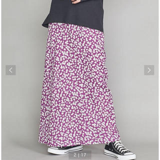 BEAUTY&YOUTH UNITED ARROWS - フラワープリントマキシスカート