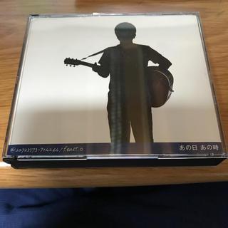 ソニー(SONY)の小田和正 あの日あの時(ポップス/ロック(邦楽))