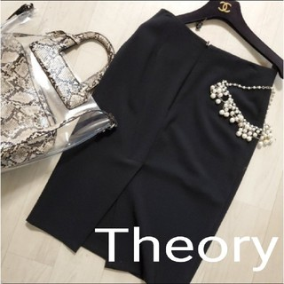 theory - Theory★ほぼ未使用 高級感スリットスカート膝丈 4900円から値下げです