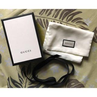 グッチ(Gucci)のGUCCI 空箱(ラッピング/包装)