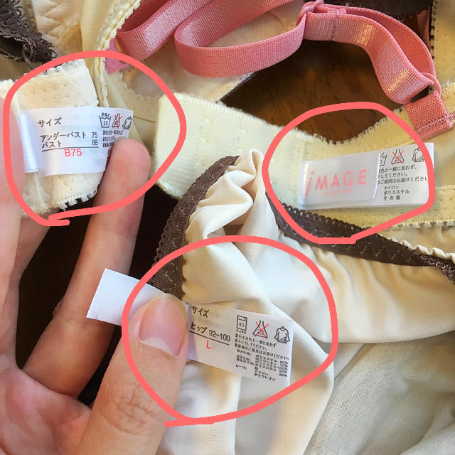 IMAGE(イマージュ)の値下げ☆【新品】ブラジャー&ショーツペア 2枚セット レディースの下着/アンダーウェア(ブラ&ショーツセット)の商品写真