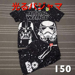 Disney - スターウォーズ 光るパジャマ 150 半袖 夏 パジャマ