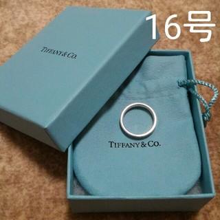 Tiffany & Co. - TIFFANY 1837 シルバー リング☆指輪