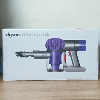 Dyson - ダイソン ハンディクリーナー V6 ベイビー&チャイルド HH08DCBC