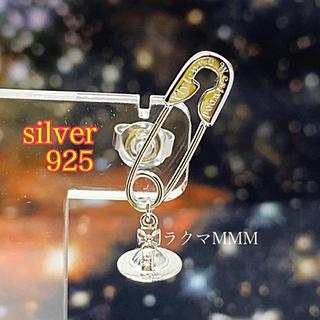 ヴィヴィアンウエストウッド(Vivienne Westwood)の未使用/片耳用 セーフティピン ピアス/silver 925(ピアス(片耳用))