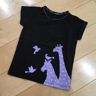 クレードスコープ(kladskap)のTシャツ 110㎝☆kladskap(Tシャツ/カットソー)