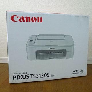 ★新品★ キャノン TS3130S 白 インクなし(2019年7月 購入)(PC周辺機器)
