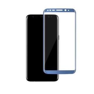 ブルー☆ Galaxy S8 全面保護 3D 強化ガラス 液晶保護フィルム (保護フィルム)