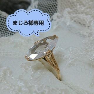 ∮希少 珍しい K18 カラーレス合成スピネル #9∮(リング(指輪))