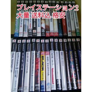 プレイステーション2(PlayStation2)の大量 送料込 プレイステーション2 竹セット 格安出品(家庭用ゲームソフト)
