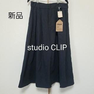 STUDIO CLIP - 新品 studio CLIP スカート