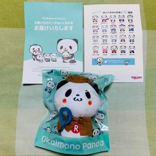 Rakuten - お買いものパンダ ぬいぐるみ 楽天ウェブ検索