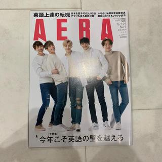 シャイニー(SHINee)のAERA 2016.2.29 No.9 SHINee(K-POP/アジア)