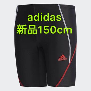 adidas - 新品150 adidas(アディダス)のキッズ スイミング 水着ショーツ。