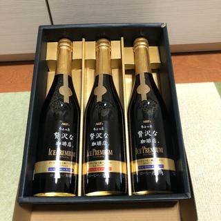 エイージーエフ(AGF)の送料込み‼️新品AGF贅沢コーヒーセット(^^)(コーヒー)