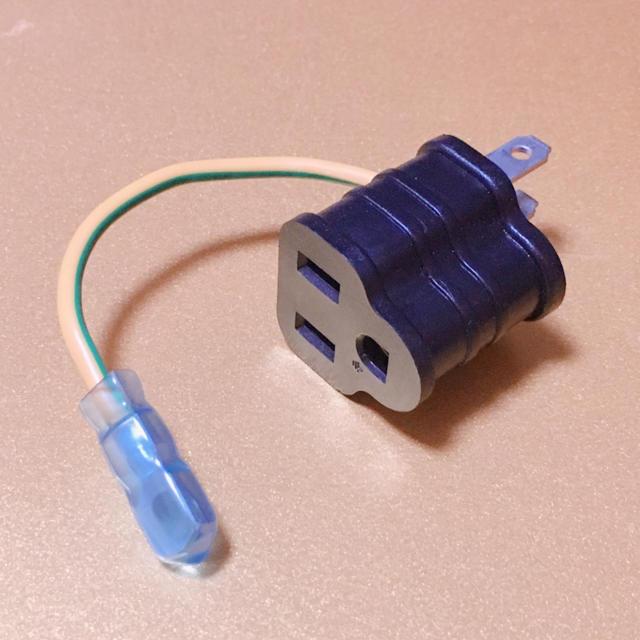 DELL(デル)の電源変換プラグ 3P-2P変換 接地アダプター スマホ/家電/カメラのPC/タブレット(PC周辺機器)の商品写真