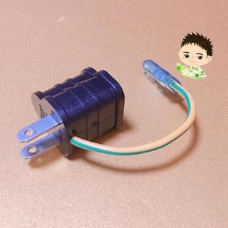 デル(DELL)の電源変換プラグ 3P-2P変換 接地アダプター(PC周辺機器)