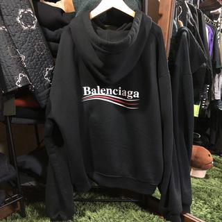 バレンシアガ(Balenciaga)のバレンシアガ キャンペーンロゴパーカー(パーカー)