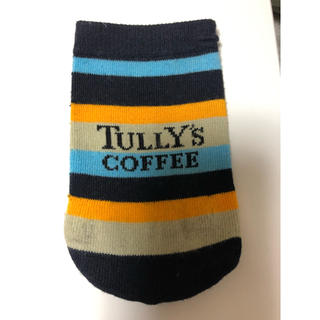 タリーズコーヒー(TULLY'S COFFEE)のTULLY' S タリーズコーヒー  ボトルカバー ノベルティ(ノベルティグッズ)