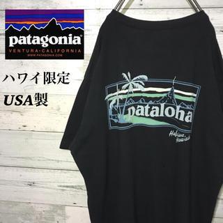 patagonia - 【激レア】パタゴニア パタロハ☆ハワイハレイワ店限定 ビッグロゴ Tシャツ