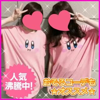 星のカービィ Tシャツ カービィTシャツ ロンT  ワンピース