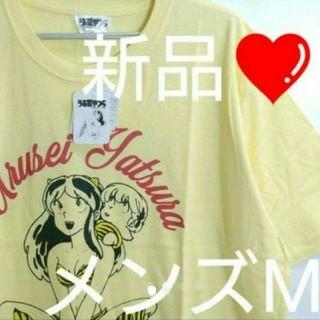 人気のメンズMサイズ【新品未着用!】うる星やつら ラムちゃん&テンちゃんTシャツ