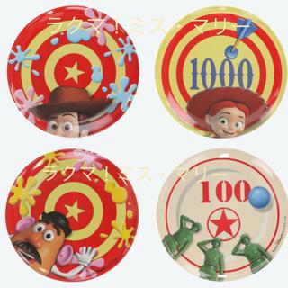 トイストーリー(トイ・ストーリー)の即決 東京ディズニーリゾート限定 トイストーリーマニア メラミンプレート皿 4枚(キャラクターグッズ)