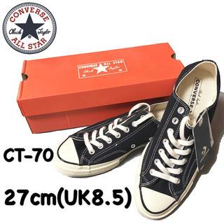 コンバース(CONVERSE)の新品 Converse Chuck Talor CT 70 UK8.5 27cm(スニーカー)