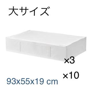 イケア(IKEA)のskubb ikea  大サイズ (ケース/ボックス)