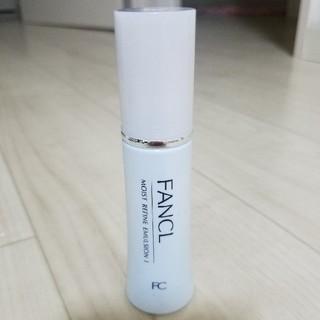 FANCL - ファンケル モイストリファイン乳液