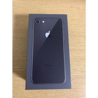 Apple - iPhone8 64GB SoftBankモデル