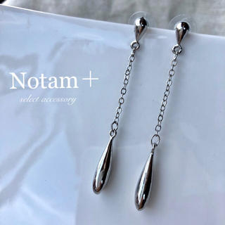 BEAUTY&YOUTH UNITED ARROWS - N-070 simple drop chain silver pierce.