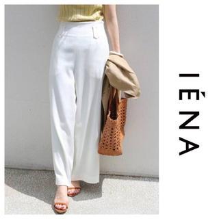 IENA - イエナ  sese ライトOX セミワイドパンツ ホワイト 38 M 新品タグ付