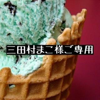 三田村まこ様ご専用☆リング3点 G9 G10 G11(リング(指輪))