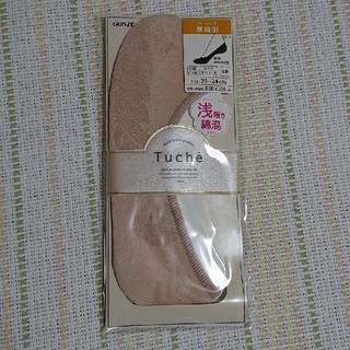 グンゼ(GUNZE)の新品   Tuche  くるぶしソックス(ソックス)